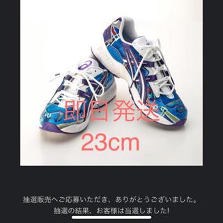 アシックス(asics)の【送料無料】J_O × VASIC ヤンチェオンテンバール 23㎝ 新品未使用(スニーカー)