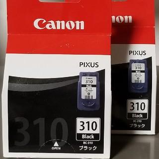 Canon - キャノン canon 純正 インク BC-310 2箱セット