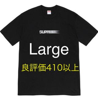 Supreme - supreme motion logo tee L black シュプリーム
