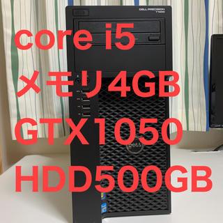 マイクロソフト(Microsoft)の5万円以下 フォートナイト144fpsゲーミングPC(デスクトップ型PC)