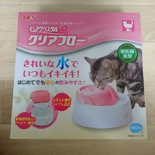 ピュアクリスタル 猫 給水器