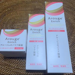 アルージェ(Arouge)のアルージェ ファーストエイジング(化粧水/ローション)