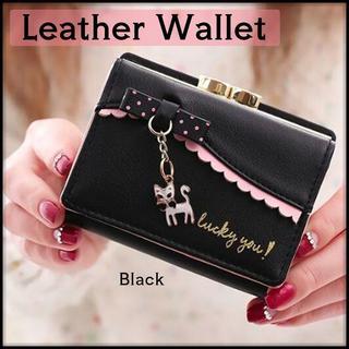 レザー レディース ブラック 財布 可愛い 三つ折り ネコ カード がま口(財布)