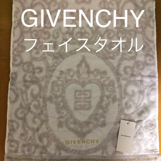 GIVENCHY - GIVENCHY 未使用タグ付き フェイスタオル