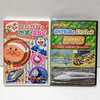 アンパンマン(アンパンマン)のはじめての ひらがな・かず・ABC DVD冬号&のりものといっしょDVD セット(キッズ/ファミリー)