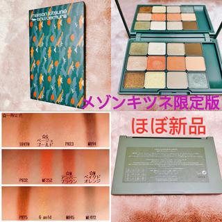 shu uemura - 【即購入可】shuuemura カモアイシャドウパレット