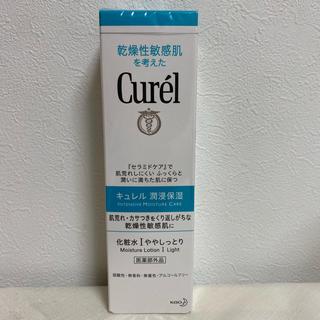 キュレル(Curel)の潤浸保湿 化粧水Ⅰややしっとり(化粧水/ローション)