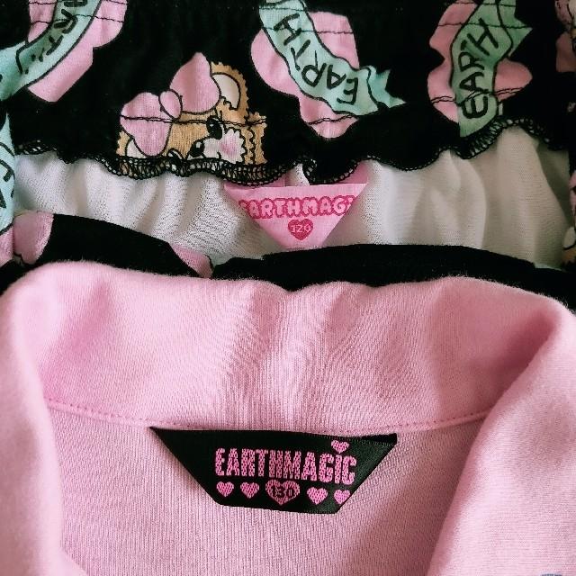 EARTHMAGIC(アースマジック)のアースマジック💗120・130 ジャンスカ セット キッズ/ベビー/マタニティのキッズ服女の子用(90cm~)(ワンピース)の商品写真