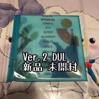SEVENTEEN - 新品 未開封 2 DUL Heng:garae seventeen セブチ