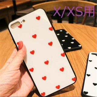 【iPhoneX/XS用】ホワイトケースに赤ドットハート柄