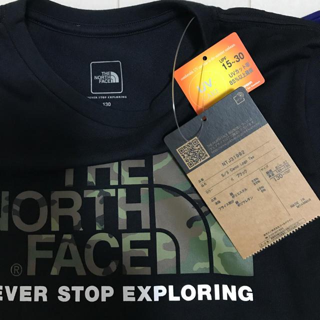 THE NORTH FACE(ザノースフェイス)のタグ付き 新品 ノースフェイス 2枚セット キッズ/ベビー/マタニティのキッズ服男の子用(90cm~)(Tシャツ/カットソー)の商品写真