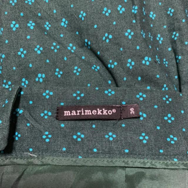 marimekko(マリメッコ)の[marimekko]ムイヤ スカート レディースのスカート(ひざ丈スカート)の商品写真