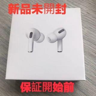 Apple - 新品未開封AirPods Pro (エアポッド) MWP22J/A送料2み