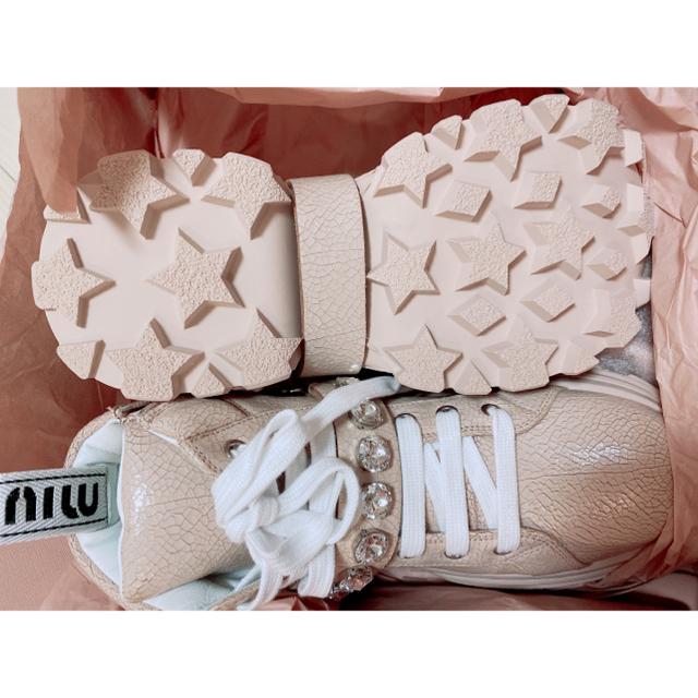 miumiu(ミュウミュウ)の新品未使用 miumiu  日本未入荷モデル スニーカー 厚底 prada レディースの靴/シューズ(ブーツ)の商品写真