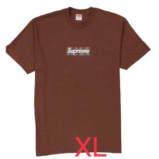 Supreme - Supreme Bandana Box Logo Tee XL