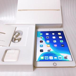 iPad - 即日発送! Apple ipad mini4 wifiモデル 32GB