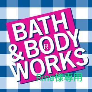 バスアンドボディーワークス(Bath & Body Works)のRina様専用(ボディソープ/石鹸)