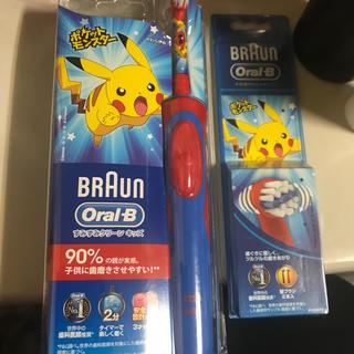 ブラウン(BRAUN)のポケモンブラウンオーラルB    替えブラシ(電動歯ブラシ)