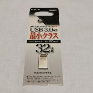 ELECOM - USB3.0対応超小型USBメモリ 32GB