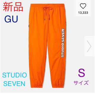 GU - 【新品】GU★STUDIO SEVEN★ジョガーパンツ オレンジ  Sサイズ