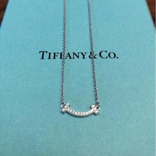 Tiffany & Co. - ティファニー T スマイルペンダント ミニ ダイヤモンド