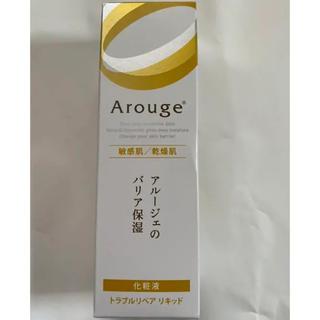 アルージェ(Arouge)のアルージェ トラブルリペアリキッド 新品未開封(化粧水/ローション)