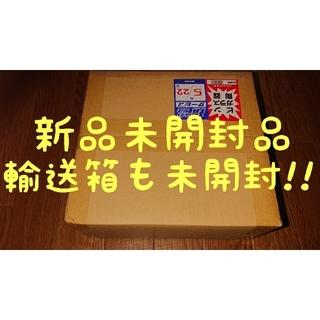 ユウギオウ(遊戯王)のブラックマジシャン・ガール ステンレス製【当選・新品未開封品】(シングルカード)