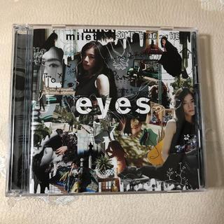 eyes(初回生産限定盤B)(ポップス/ロック(邦楽))