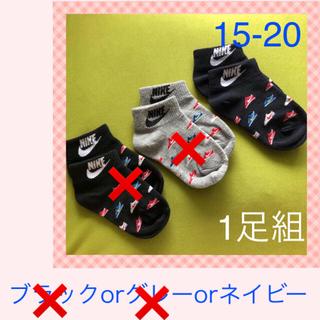 NIKE - 【ナイキ】 スニーカー柄‼️キッズ靴下 1足組 NK-16⑥ 15-20