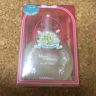 キャンメイク(CANMAKE)の【未使用品】キャンメイク メイクミーハッピー ホワイトブーケ 30mlHTRC3(香水(女性用))