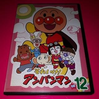 アンパンマン(アンパンマン)のそれいけ!アンパンマン '08    12    DVD    □□Ⅱ■ⅢⅡ■(キッズ/ファミリー)