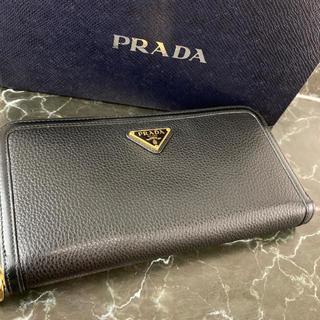 PRADA - ☆決算セール☆プラダ 財布 長財布 ラウンドジップ サフィアーノレザー 黒