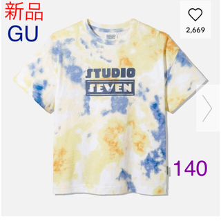 GU - 【新品】GU★STUDIO SEVEN★ビッグT(半袖)  イエロー 140