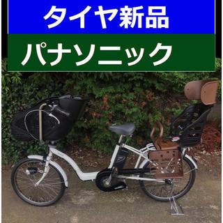 パナソニック(Panasonic)のN02F電動自転車J23Yパナソニックギュット 8アンペア(自転車)