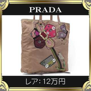 PRADA - 【真贋査定済・送料無料】プラダのハンドバッグ・レア・本物・ロボットフラワー・希少