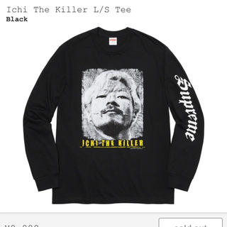 Supreme - supreme ichi the killer