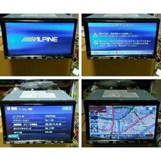ALPINE HDD VIE-X08 2015年Bluetooth/フルセグ