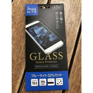 iPhone 8/7/6s/6☆ブルーライトカットガラスフィルム☆即購入歓迎(保護フィルム)