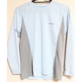 モンベル(mont bell)のモンベル ウィックロンクールロングスリーブT アリスブルー (Tシャツ/カットソー(七分/長袖))