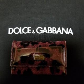 ドルチェアンドガッバーナ(DOLCE&GABBANA)のDOLCE&GABBANA キーケース(キーケース)