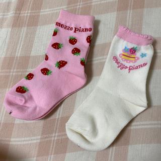 mezzo piano - メゾピアノ靴下2足組