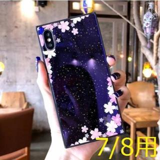 【iPhone7/8用】さくら柄小 背面強化ガラス 光沢 花吹雪