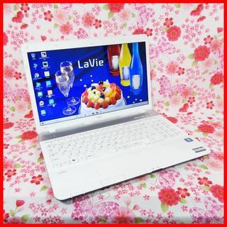 NEC - 【ハイスペック】SSD搭載♪爆速Core i5♪初心者も安心♪Windows10