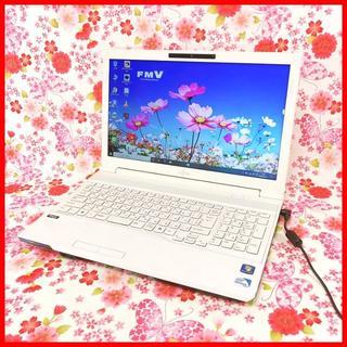 富士通 - 【純白ホワイト】ノートパソコン♪office♪オフィス♪WebWindows10