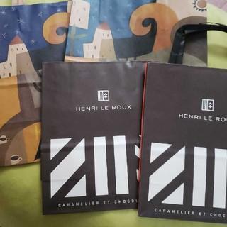 カルディ(KALDI)のKALDI  HENRI LE ROU  ショップ袋 紙袋(ショップ袋)