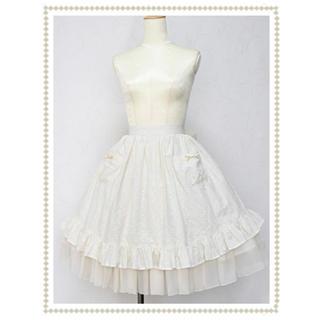 ヴィクトリアンメイデン(Victorian maiden)のヴィクトリアンメイデン リーズルレースタブリエ(ひざ丈スカート)