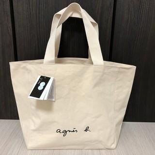 agnes b. - 【Agnes b】★トートバック★アニエスベー★アイボリーL