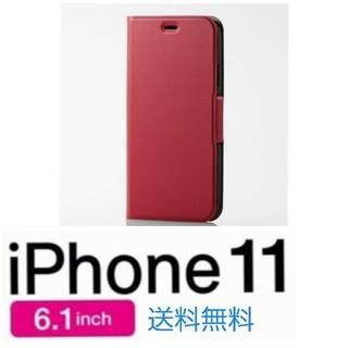 ELECOM - 【新品未開封】iPhone11  iphone6.1 スマホケース  エレコム
