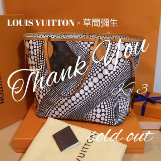 LOUIS VUITTON - LOUIS VUITTONトートバッグ/ネヴァーフル LV×草間彌生/限定品