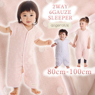 【baby】新品 スリーパー 80-100